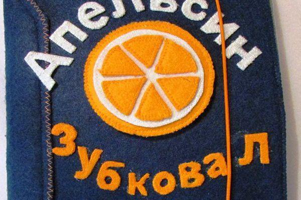 1775E575A1-555F-1552-F22F-D1FC9631A0D1.jpg
